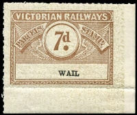 Lot 1839:1934 Third Issue Wing Series 7d brown on white with grey pattern issued for Wail.