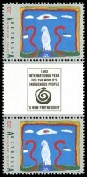Lot 589 [3 of 4]:1993 Aboriginal Aust set in gutter pairs. (8)