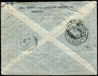 Lot 3463 [2 of 2]:1939 Registered cover to Yugoslavia with 25c & $10 Sun Yat-sen pairs and 25c Airmailx3 all tied by Shanghai cds 30 3 39 with Shanghai Registration label at right.