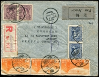 Lot 3463 [1 of 2]:1939 Registered cover to Yugoslavia with 25c & $10 Sun Yat-sen pairs and 25c Airmailx3 all tied by Shanghai cds 30 3 39 with Shanghai Registration label at right.