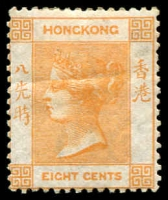 Lot 3748:1863-71 Wmk Crown/CC Perf 14 SG #11b 8c bright orange, hinge remainder, Cat £450.