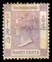 Lot 3749:1863-71 Wmk Crown/CC Perf 14 SG #16 30c mauve, hinge remainder, Cat £250.