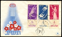 Lot 3821:1951 Jewish New Year set with tabs tied to illustrated FDC by Hadera cds 16 9 51, unaddressed.