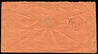 Lot 1762 [2 of 2]:1874 cover to Tanunda with QV 2d orange tied by Adelaide cds JY 21 74 and backstamped Tanunda Jy 22 74.