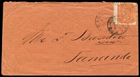 Lot 1762 [1 of 2]:1874 cover to Tanunda with QV 2d orange tied by Adelaide cds JY 21 74 and backstamped Tanunda Jy 22 74.