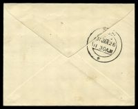 Lot 4277 [2 of 2]:1924-34 KGV With New Arms HG #B12 1a brown on white laid paper, size c, cancelled on 30JAN26.