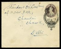 Lot 4277 [1 of 2]:1924-34 KGV With New Arms HG #B12 1a brown on white laid paper, size c, cancelled on 30JAN26.