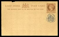 Lot 21695:1885 Curved 'JHIND STATE' HG #3 ¼a red-brown on buff, small fault at top.