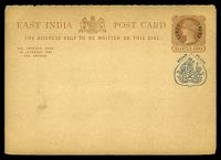 Lot 21697:1885 Curved 'JHIND STATE' HG #4 ¼a+¼a red-brown on buff (address half only).