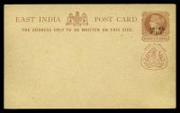 Lot 4274:1886 'JHIND STATE' on Stamp & Coloured Arms With 'JHIND STATE' HG #9 ¼a red-brown on buff.