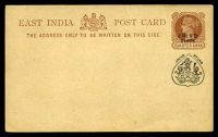 Lot 3804:1888 'JHIND STATE' on Stamp & Black Arms HG #11 ¼a red-brown on buff.