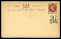 Lot 4275:1888 'JHIND STATE' on Stamp & Black Arms HG #11 ¼a red-brown on buff.