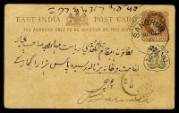 Lot 21703:1888 'JHIND STATE' on Stamp & Black Arms HG #11 ¼a red-brown on buff, cancelled with 'JHIND-STATE/SANGRUR/JU10/93' (B1), '[PAT]IALA-STATE/[BAR]
