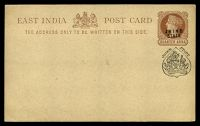 Lot 3805:1888 'JHIND STATE' on Stamp & Black Arms HG #11 ¼a red-brown on buff, large die.