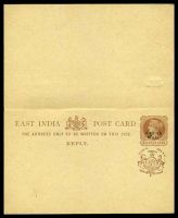 Lot 3809 [2 of 2]:1886-87 'NABHA STATE & Coloured Arms HG #4 ¼a+¼a red-brown on buff, imperf, size a.