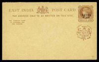 Lot 3809 [1 of 2]:1886-87 'NABHA STATE & Coloured Arms HG #4 ¼a+¼a red-brown on buff, imperf, size a.