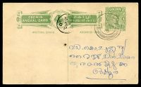 Lot 24049:1923 New Design HG #11 4p green on buff, to Ollur, spike hole.