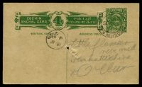 Lot 24050:1935 Rama Varma III HG #14 4p green on buff, to Ollur, cancelled Cochin on 9SDA15, spike hole.