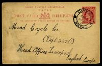 Lot 23099:1902 KEVII HG #11 1d carmine on buff, cancelled at Durban in 1911, minor staining.