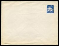 Lot 17505:1928 HG #B6 50c dark blue on white, lilac coloured inside, size b, round flap, minor crease.