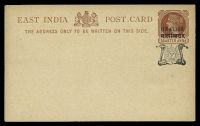 Lot 4009:1888 'GWALIOR' & Arms Both in Black HG #5 ¼a red-brown on buff.