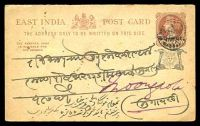 Lot 4265:1892 'GWALIOR' & Arms Both in Black HG #8a ¼a+¼a red-brown on buff, sender half only.