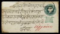 Lot 3801:1886 QV Black Opt & Coloured Arms HG #B5 ½a green on laid white paper, cancelled with 'CHANDERI/8APR87' (A1), repaired TLC.