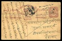 Lot 24334:1918 H.E.H. the Nizam's Government HG #13 ¼a+¼a brown on buff, reply half only, crease across card.