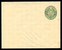 Lot 4014:1944 New Value HG #B24 1a4p dark green on cream wove paper, size b, knife K10 but left flap on right flap, like (Deschl #E20d).