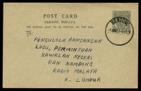 Lot 25319:1955 HG #9 6c grey on grey, size b, cancelled with 'BENTONG/4JUL57-945AM' (A1).