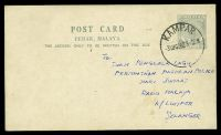 Lot 22796:1954 HG #15 6c grey on white, size a, cancelled 'KAMPAR/3AUG56-3-0PM' (A1).