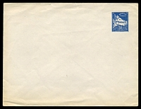 Lot 16533:1928 HG #B6 50c dark blue on white, lilac coloured inside, size b, round flap, minor crease.