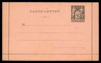 Lot 3956:1886 Peace & Commerce HG #A2 25c black on pink, P13½, size a, with gum.