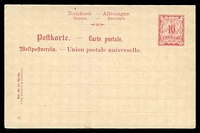 Lot 21538:1900-02 Mi #P51 10pf red on buff, red text, code 01 in BLC, wmk J.