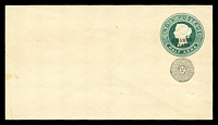 Lot 3775:1888 'CHAMBA STATE' on Stamp & Black Even Sun HG #B2 ½a green on white laid paper, size a.