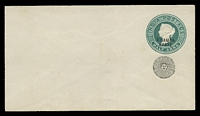 Lot 4184:1888 'CHAMBA STATE' on Stamp & Black Even Sun HG #B2 ½a green on white laid paper, size a.