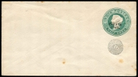 Lot 4263:1888 'CHAMBA STATE' on Stamp & Black Even Sun HG #B2 ½a green on white laid paper, size a, a few age spots.