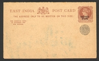 Lot 23421:1888 'CHAMBA STATE' on Stamp & Black Even Sun HG #3 ¼a+¼a red-brown on buff, blue smudge mark on face.