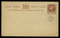 Lot 23363:1888 'SERVICE' Opt HG #D1 ¼a red-brown on buff.