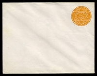 Lot 4264:1892 Hexagon in Circle HG #B1 ½p orange on white laid paper.