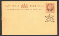 Lot 4186:1891 'FARIDKOT/STATE' & Arms Both in Black HG #B5 ¼a red-brown on buff.
