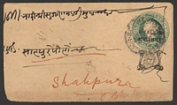 Lot 4267 [1 of 2]:1888 QV Black Opt & Arms HG #B10 ½a green on white laid paper, size b, 'SHAHPURA/MAR17/00' arrival on back, reduced at left.