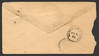 Lot 4268 [2 of 2]:1888 QV Black Opt & Arms HG #B10 ½a green on white laid paper, size b, 'MANDSAUR RY. STN/AU31/90' (B1) backstamp, opened roughly at left