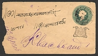 Lot 4268 [1 of 2]:1888 QV Black Opt & Arms HG #B10 ½a green on white laid paper, size b, 'MANDSAUR RY. STN/AU31/90' (B1) backstamp, opened roughly at left