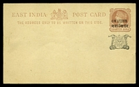 Lot 23393:1888 'GWALIOR' & Arms Both in Black HG #5 ¼a red-brown on buff.