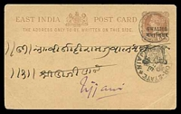Lot 20781:1892 'GWALIOR' & Arms Both in Black HG #7 ¼a red-brown on buff, crease.
