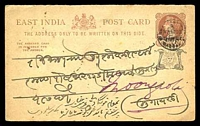 Lot 20782:1892 'GWALIOR' & Arms Both in Black HG #8a ¼a+¼a red-brown on buff, sender half only.