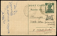 Lot 4266:1942 KGVI HG #20 9p dark green on buff, double-circle 'CHOTI SADRI/B.O./1FEB44/MEWAR' (B1) arrival on face, spike hole.