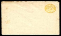 Lot 21285:1891 Curved Flap HG #B10 ½a yellow on cream laid paper, a bit spotty.