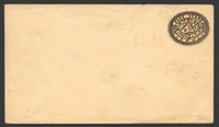 Lot 20815:1891 Curved Flap HG #B11 1a brown on buff, torn back.
